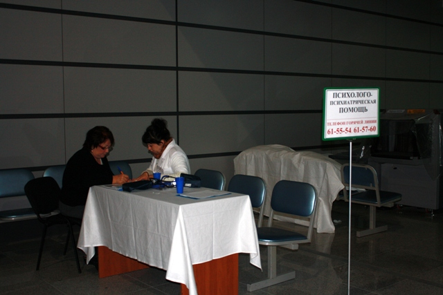 Запись к врачу через интернет невинномысск строительная поликлиника